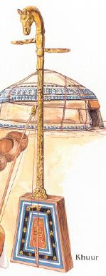 Khuur (instrument)