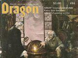 Dragon magazine 84