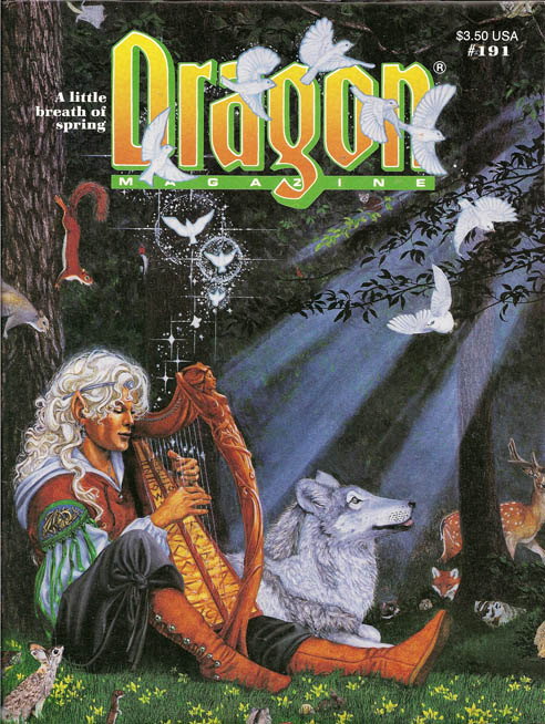 Dragon magazine 191