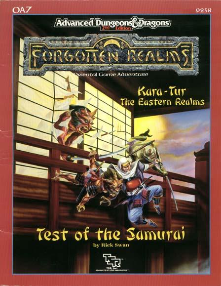 Test of the Samurai