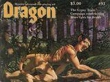 Dragon magazine 93