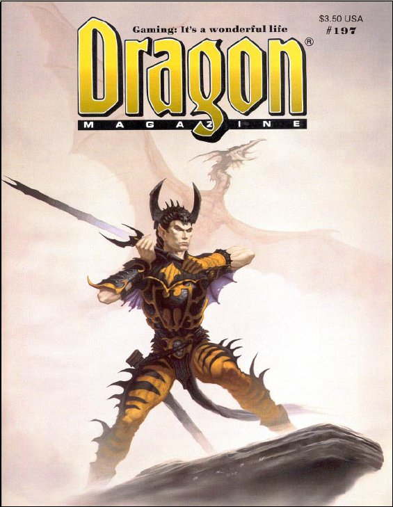 Dragon magazine 197