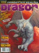 Dragon magazine 333