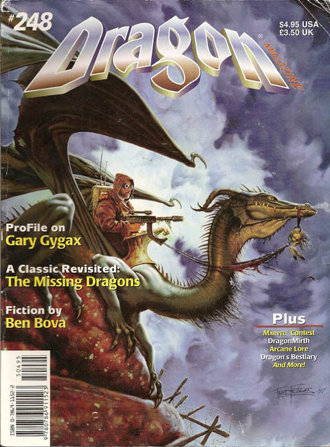 Dragon magazine 248