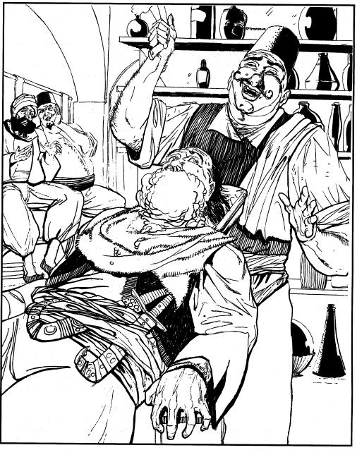 Gorar al-Aksar