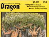 Dragon magazine 54