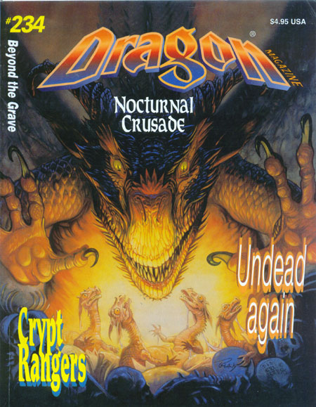 Dragon magazine 234