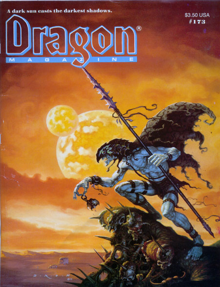 Dragon magazine 173