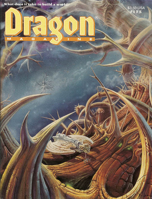 Dragon magazine 175