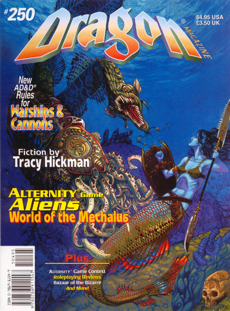 Dragon magazine 250