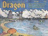 Dragon magazine 75