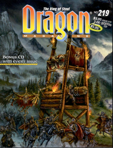 Dragon magazine 219