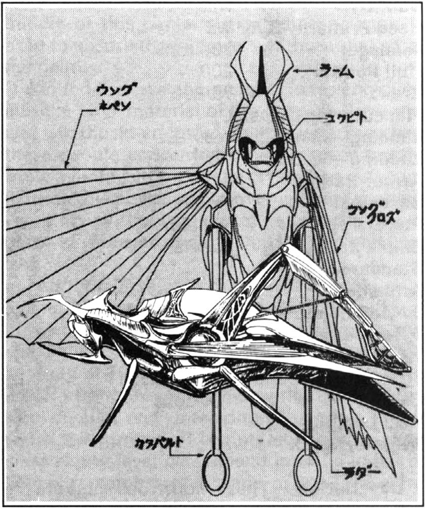 Locust (spelljammer)