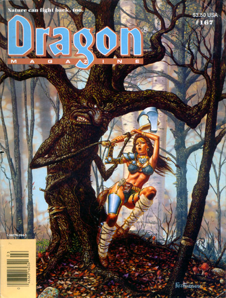 Dragon magazine 167