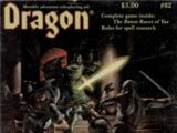 Dragon magazine 82