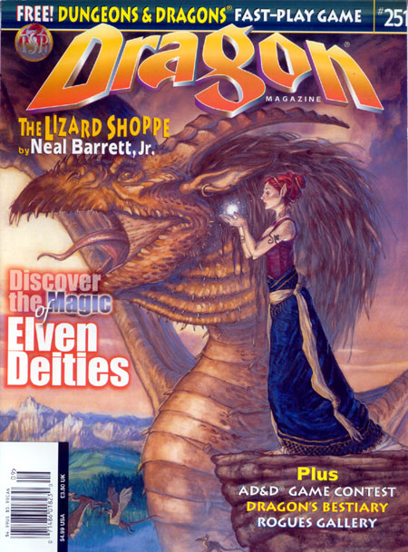 Dragon magazine 251