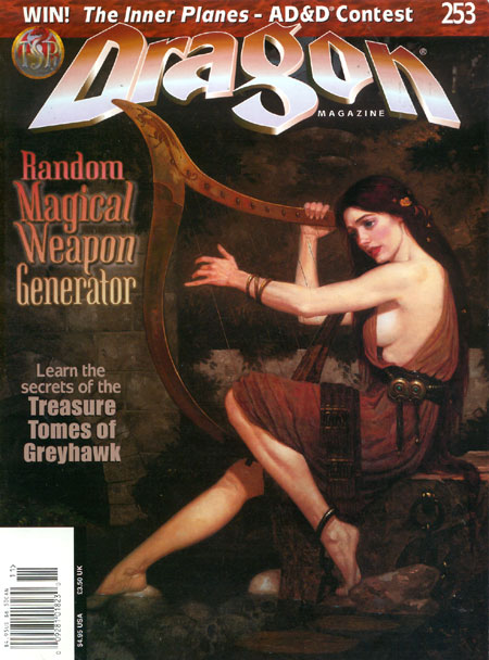 Dragon magazine 253