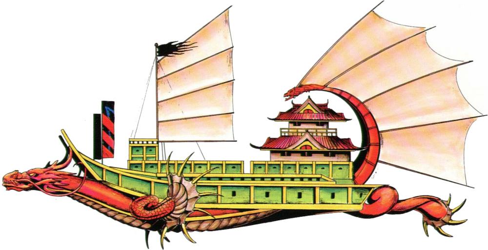 Dragonship