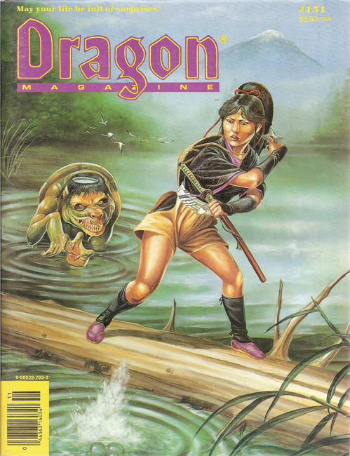 Dragon magazine 151