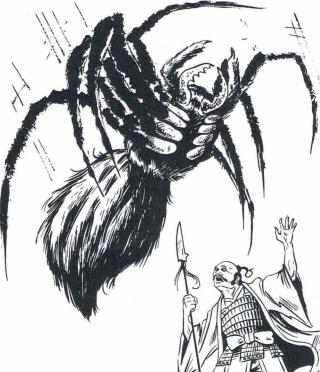 Goblin spider