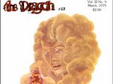 The Dragon 23