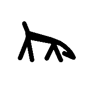 Beastlands (plane)