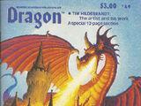 Dragon magazine 49