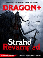 Dragon+ 34 cover.jpg