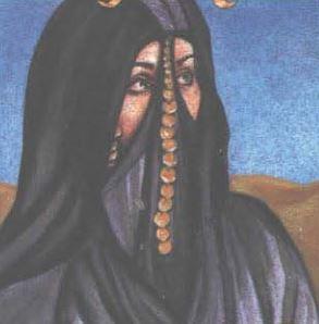 Aziza bint Diyab