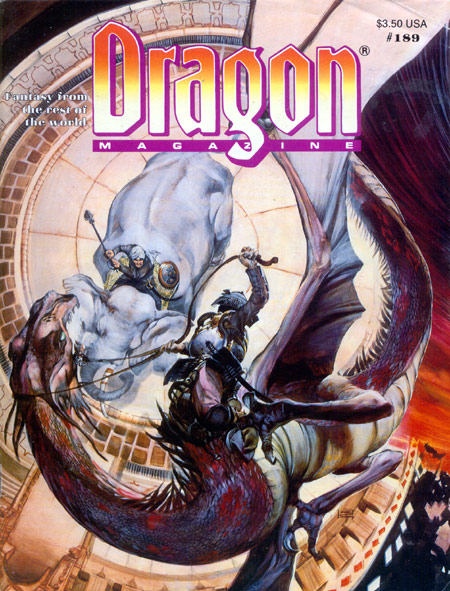 Dragon issues from 1993