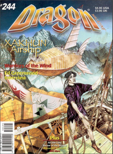 Dragon magazine 244