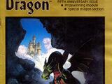 Dragon magazine 50