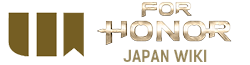 For Honor (フォーオナー) 攻略Wiki