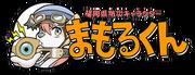 Mamoru-kun (series)