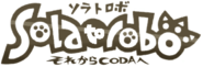 Solatorobo (logo)