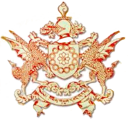 Coat of Arms of Sikkim