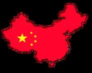 Bright China