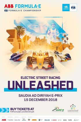 Ad Diriyah E-Prix Poster 2019.jpg