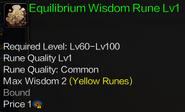 ItemEquilibriumWisdomRuneLv1Description
