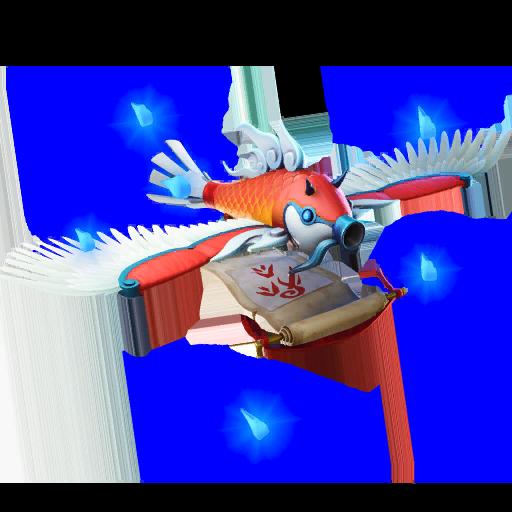 Flying Carp