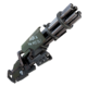 Minigun icon.png