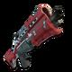 Br tactical shotgun icon.png