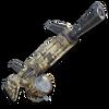 Automatic shotgun icon.png