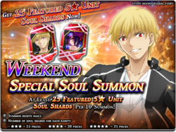 Banner27 Weekend.png