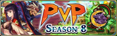 Banner-PvP Season 8.png