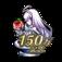 【1.5 M Celebration】 Cryptic Apple