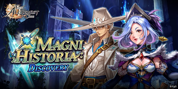 Magni Historia - Discovery