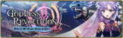 Banner-Godless Revolution - Even If My Heart Aches in Envy - Part 2.png