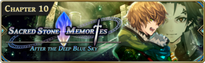 Sacred Stone Memories - After the Deep Blue Sky