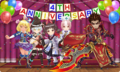 Game,ConceptCard,TS 2020 ANNIVERSARY PHOTO 45.png
